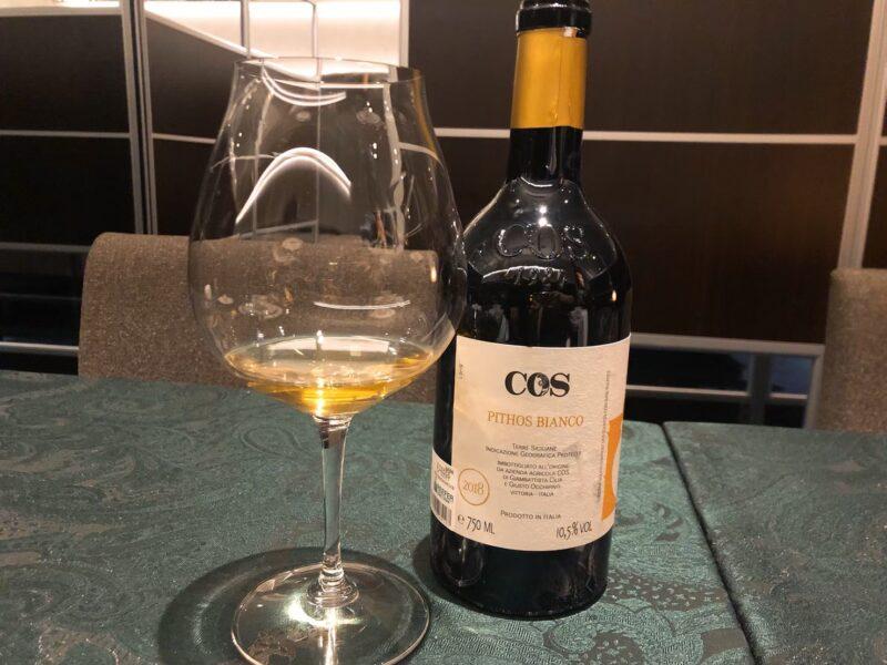 サローネのワイン