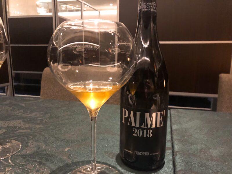 サローネのワインパルメ