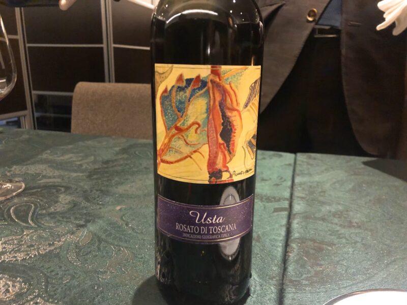 サローネのワインウスタ